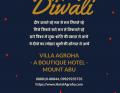 Hotel Mount Abu For Diwali